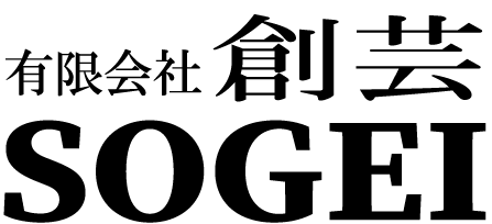 sogeiロゴ